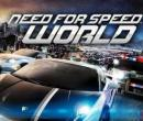 Секреты need for speed World
