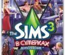 Sims_3_V_symerkah