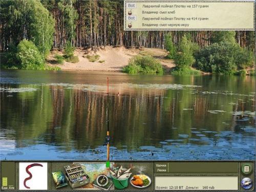 Игра Russian fishing