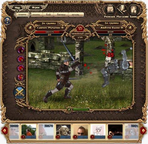 Ролевая онлайн игра легенда наследие драконов ролевая игра мафия темы